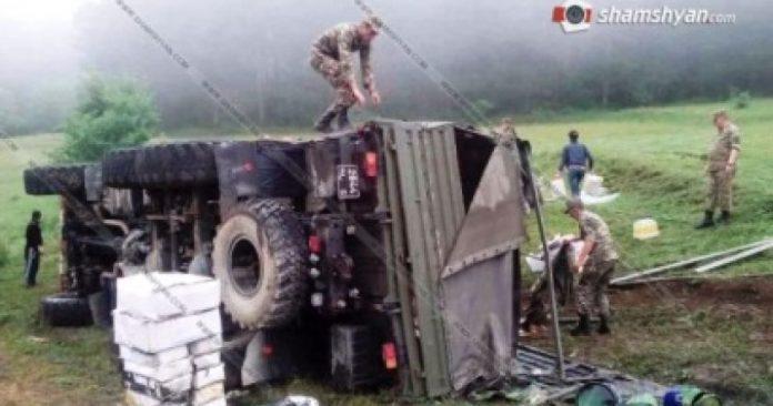 Խոշոր ու ողբերգական ավտովթար Գորիս-Կուբաթլի ճանապարհին. ՀՀ ՊՆ բեռնատարը վթարի է ենթարկվել. 4 զինվոր մահացել է, կան վիրավորներ