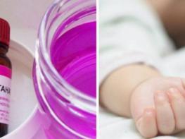 Մայրը 3 ամսական աղջկան «մարգանցովկա» է խմեցրել՝ շփոթելով այլ դեղի հետ. երեխան Երեւանի հիվանդանոցում մահացել է