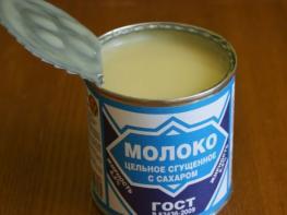Խտացրած կաթը՝ գենոցիդ մարդկության համար. զգուշացե՛ք