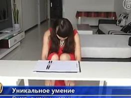 Այն, ինչ անում է այս աղջիկը ոտքերով և ձեռքերով միաժամանակ, ապշեցնում է (տեսանյութ)