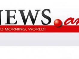 Ի՞նչ է Ոստիկանությունը պահանջում NEWS.am-ից. Խմբագրության հայտարարությունը