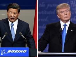 Трамп призвал Си Цзиньпина к конструктивному сотрудничеству США и Китая