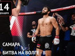 Հայտնի է, թե ով կլինի Միհրան Հարությունյանի մրցակիցը MMA-ում իր երկրորդ մենամարտում