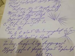 «Հրապարակում եմ պսիխոպաթ Մհեր Ենոքյանի կողմից գրված և ուղարկված ձեռագիր նամակ-սպառնալիք». Նարեկ Մալյան