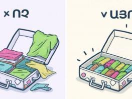 Ճամպրուկ դասավորելու 10 հիանալի հնարք
