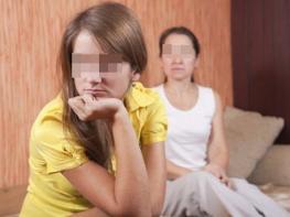 Մայրը հյուրընկալված տղային քնեցրել է իր անչափահաս աղջկա ննջարանում