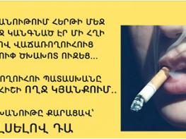 Վաճառողուհու պատասխանը ծխախոտ գնող հղի կնոջը ապշեցրեց բոլորին. հղի կինը այս խոսքերը կյանքում չի մոռանա...