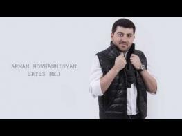 Պրեմիերա․ Արման Հովհաննիսյան - Սրտիս մեջ