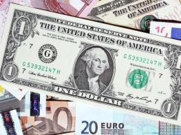 ԱՄՆ մեկ դոլարը վաճառվում է 488.5 դրամ առավելագույն փոխարժեքով